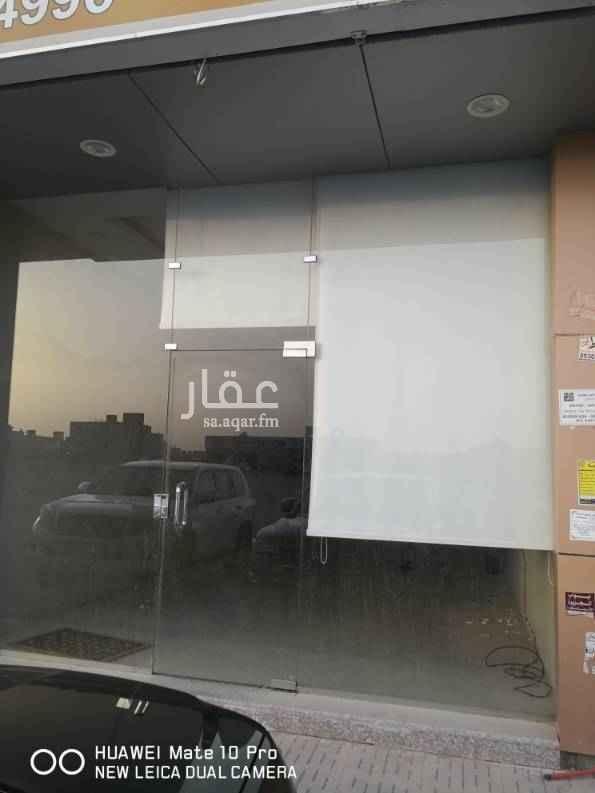 1578943 مكتب للايجار على طريق عثمان بن عفان شمال الملك سلمان للمزيد من الاستفسارات التواصل على الرقم التالي  0559999700