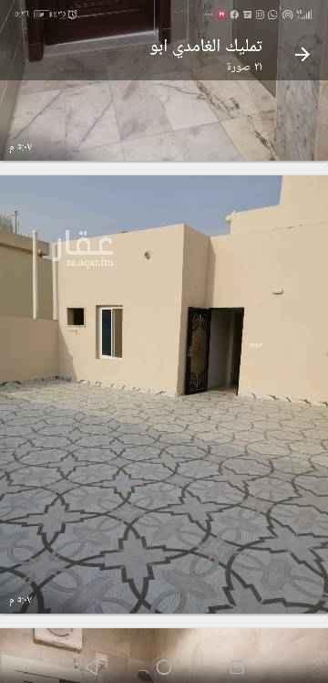 1819981 الواحة ملحق للبيع 4 غرف وسطح مساحة 204 (الشقه132) الدور الخامس بسعر 500 كاش ملاحظة الموقع هناغيردقيق