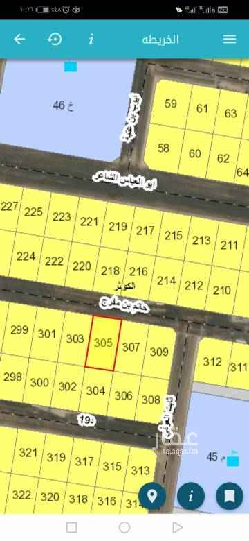 1698475 للبيع  ارض بمخطط ١٢٢ /٢  حي الكوثر بعزيزية الخبر  حرف ب  المساحة ٧٧٠ متر  شارع ٢٠ شمال  السعر ٤٠٠ الف  لقطه  للاستفسار  ٠٥٦٠٤٥٢٨٨٣ أبو كمال