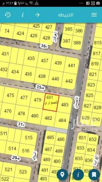 1290898 للبيع ارض رقم ٤٨١ بمخطط ٤٣ حرف ج مساحه الارض ٧٨٠م شارع ١٥ شمال السعر المطلوب ٥٠٠الف ابوعبدالمجيد ٠٥٦٠٥٥٠١١٥