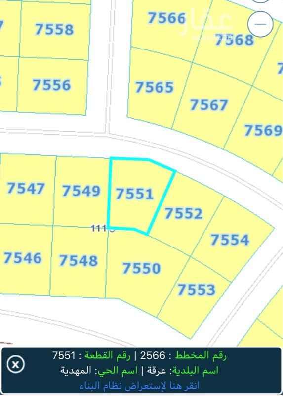 1371375 للبيع ارض سكنية في اخر المهدية. شمال الاربعين الرئيسي  الطبيعة ممتازة الواجهة 15 شمالية الأطوال : على الشارع 23.55 جنوب 14.44 شرق 25 غرب 25 على السوم هذي إحداثية الارض  (24.6385338, 46.4712389)