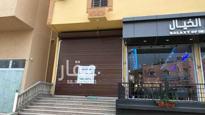 1586936 محل على شارع ابراهيم الابراهيم موقع مميز  للتواصل 0554045125
