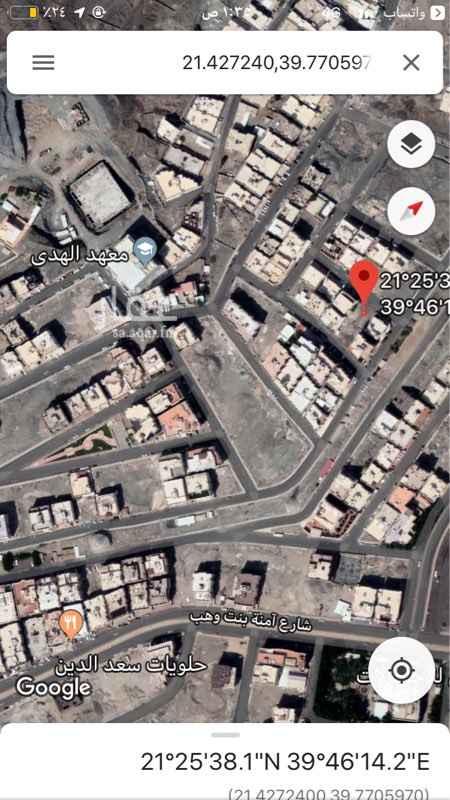 1397073 مكة المكرمة   *مخطط الحمراء*  أرض للبيع   مساحه: ٤٤٠متر   شارع: ١٥متر   المطلوب/ مليون و١٠٠ ألف  لتواصل/ ٠٥٦٠٤٨٥٠٤٥