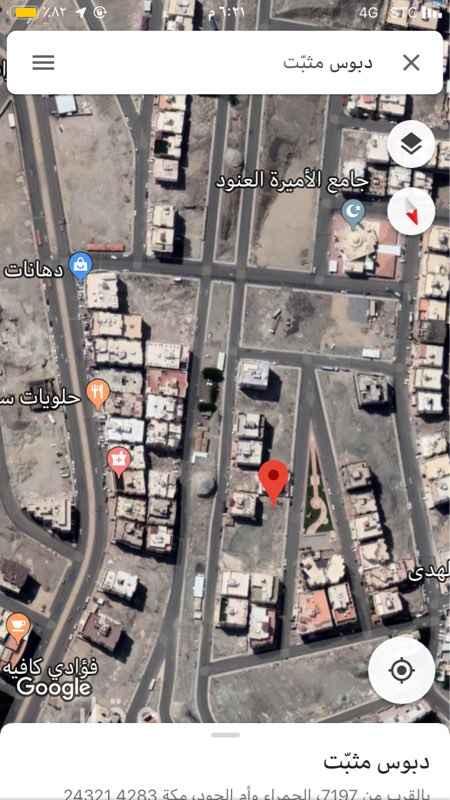 1397078 مكة المكرمة   *مخطط الحمراء*  أرض للبيع   مساحه: ٥٥٠ متر   شارع: ١٥متر   *مقابل حديقه*  *المطلوب/ مليون و٣٠٠ألف*   لتواصل/ ٠٥٦٠٤٨٥٠٤٥