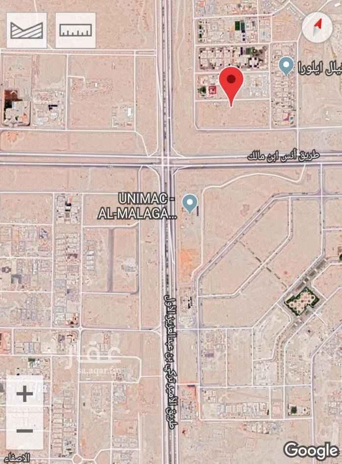 1730476 للبيع ارض سكنية ملقا نجد  مساحة 525 م ( 15 × 35 )  شارع 25 م جنوبي   البيع 3350 ريال  متوفر مساحات 875 م  ✔ العرض مباشر  📞 للتواصل 0556994257