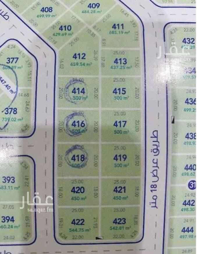 1724599 للبيع ارض مخطط الضحيان  المساحة 500 م ( 20 × 25 ) شارع 15 م شرقي  البيع 2750 ريال ع شور  متوفر أكثر من قطعة  ✔ مباشرة   📞 للتواصل 0556994257