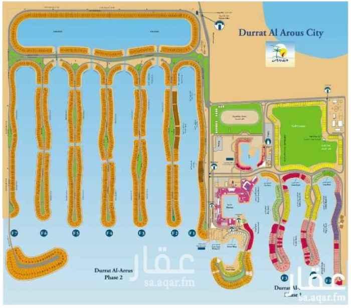 1425145 للبيع ارض بمنتجع درة العروس تقع في الدرة 2 جزيرة رقم 7 مساحة الارض 537 مترمربع واجهة بحرية جنوبية تقع على شارع شمالي 27م الضلع البحري 10.5م  مطلوب 1.800.000 مليون وثمانمائة الف ريال .