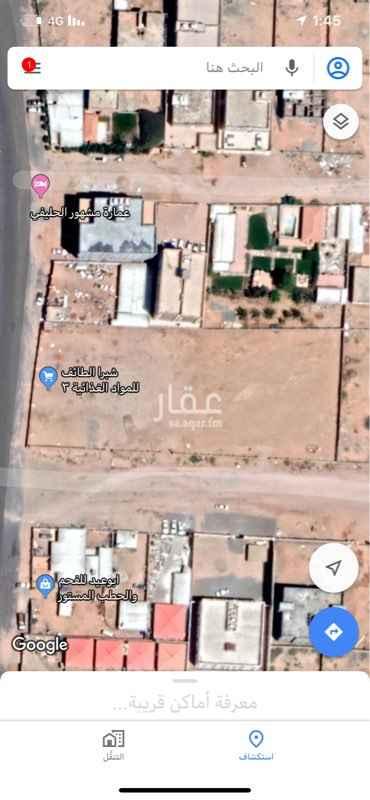 1562340 عدد 6 محلات تجارية بمساحات مختلفة للاستثمار في الواجهة الامامية لهايبر شبرا الطائف تاريخ افتتاح الموقع 10/10/2019