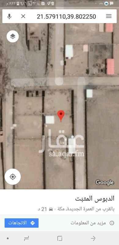 1230558 استراحة للايجار مساحتها ٥٠٠ - للايجار  الشهر١٥٠٠مكون من غرفة ومطبخ ودورتين مياه وبها خزان بلاستيك يسع حملة دينة