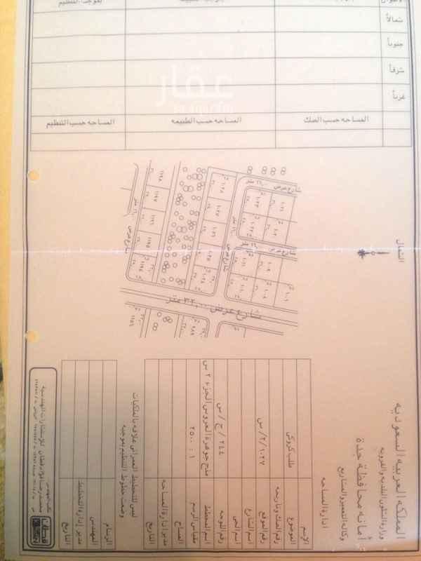 1700283 ارض رقم ١٠٢٧ مخطط ٢س / جوهرة العروس  واجهة شمالية ، شارع ١٦ متر  من الجنوب ممر مشاة ٦ متر ثم حديقة (حسب الكروكي المرفق)  البيع بعد اسبوعين لاعلى سوم