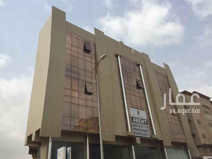 1453353 مكتب بعمارة تجارية على الشارع العام موقع ممتاز توجد مواقف +مصعدين بالمبنى وحارس