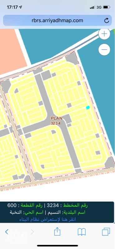 1402496 مخطط 3234 الأرض مساحتها 8000 متر مربع عبارة عن أربع قطع مساحة كل منها ٢٠٠٠ متر مربع راس بلك على ثلاث شوارع إتجاهاتها شرقا شارع عرض ٢٨متر بطول ٨٠ متر شمالا شارع عرض ٢٠متر بطول ١٠٠ متر غربا شارع عرض ١٥ بطول ٨٠ متر جنوبا ارضين بطول ١٠٠ متر  ارض رقم ٦٠٠/٦٠١/٦٠٢/٦٠٣  تبعد عن طريق الرياض الدمام تقريبا كيلو واربع مية متر. ولا يوجد بها شي أرض فضاء   معروضة للايجار السنوي بقيمة ٣٦ الف ريال  في شهر رمضان ١٤٤٠ه تم الكشف عن وجود مياه صالحة للرعي والزراعة على عمق ٩٠م وتم تحديد مكان الحفر بدقه والتقرير موجود