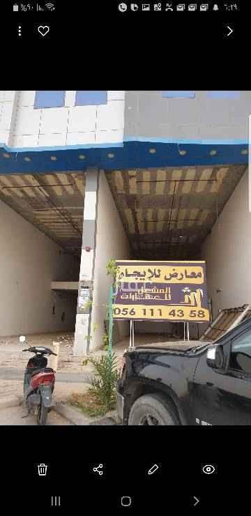 1641804 معرض ميزانين على شارع الحسن بن حسين بن علي  المتوفر معرضين فقط متجاورة مساحة كل معرض ١٨٠متر