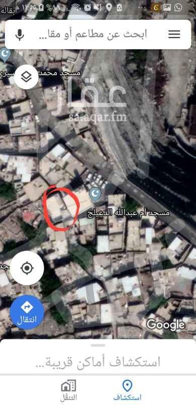 1366815 بيت مسلح يبعد عن الحرم٨٠٠م تقريبا..دورين .كل دور مستقل. جبل المدافع..جوار مسجد ومشروع الحجون..