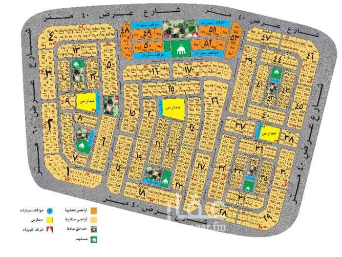1044820 للبـــــيع في دره الــخـلـيـــــج بعزيــزيـــــه الـــــخـبـر رقم ٣٩٤ مسـاحـــه 570 مـــــتـــــر شارع 16 غرب  الأرض مـــدفــونه وبهـــــا قــــواعد مـؤســـسه وقـواعد لــلســــور  الســـــعر 325 الــف  مباشـــر من المــــالــك  0546144703