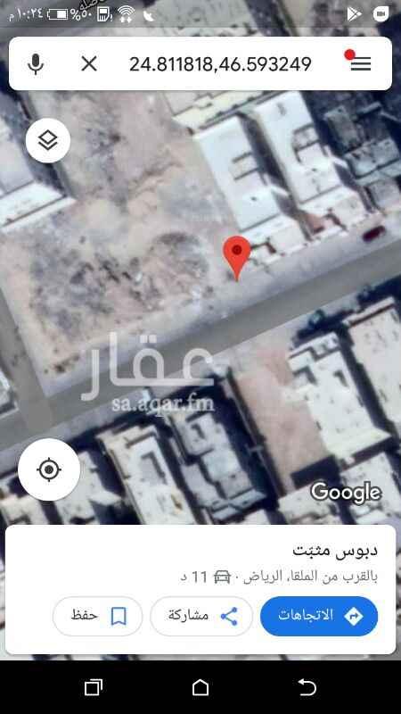 1310120 دبوس مثبّت بالقرب من Unnamed Road, الرياض 13534 https://maps.app.goo.gl/UqLBY للبيع قطع ارض في حي الملقا   العجلان القيروان   مساحة ٣١٥متر   شارع ١٥جنوبي   الاطوال ١٢×٢٦  البيع ٢٠٥٠