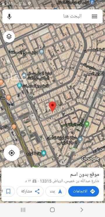 """1628211 24°47'09.4""""N 46°38'27.5""""E شارع عبدالله بن خميس، الرياض 13315 https://goo.gl/maps/3WpeHR8NECkcF4xPA  *للبيع أرض سكنية بالصحافة*  مربع (١) الذهبي  قطعة رقم ١٠٧٠   من البلك رقم ٨٤  ٩٠٠م أطوالها ٣٠ × ٣٠   شارع ٣٠جنوبي   السوم ٢٧٠٠ للمتر"""