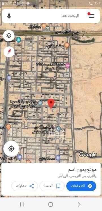 1690890 دبوس مثبّت بالقرب من النرجس، الرياض  https://goo.gl/maps/YFiRUbZDKKjkt85N8  للبيع قطعة ارض في النرجس الكيلو التاني شرق عثمان    مساحة ٤٥٠م    الاطوال ١٥×٣٠  البيع ٢١٠٠  مباشر مع المالك  التواصل علي الواتس اب