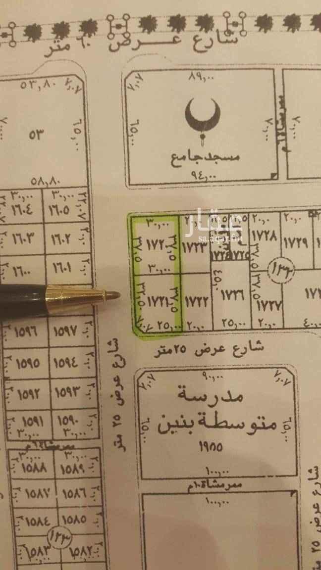 1748105 دبوس مثبّت بالقرب من القيروان، الرياض https://maps.app.goo.gl/dW4oFgWXQaY62H2e7  للببع راس بلك في جوهره   القيروان مساحه 2350 م   شارع ٢٥غربي ٢٥جنوبي ٢٥شمالي   حد ب 2700  التواصل علي الواتس اب