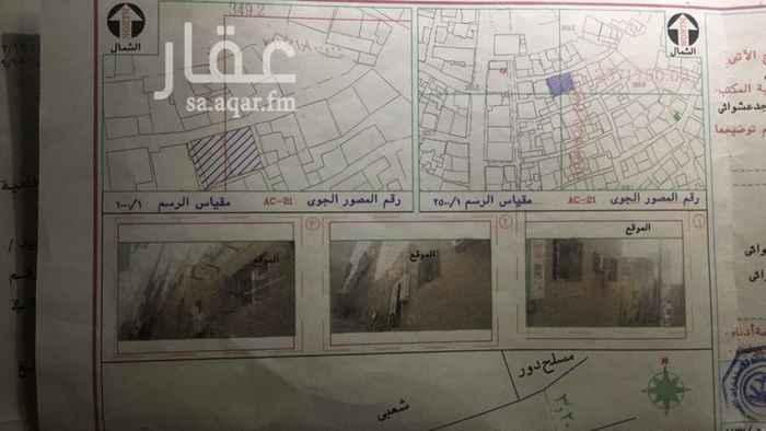 1258949 بيت شعبي مكون من دورين البيت مدرج من ضمن هيئة تطوير مكة للتعويض