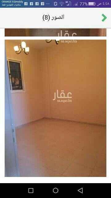1686072 شارع المليسان حي اليرموك قريبه من جميع الخدمات للتواصل وتس 0561501497