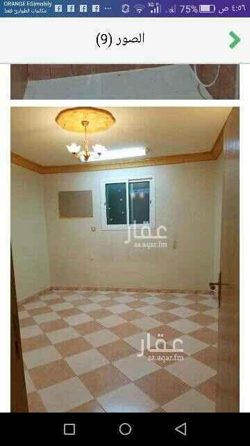 1686075 مطبخ راكب دور اول علوي شارع عتمان الشمري اشبيليا للتواصل واس 0561501497