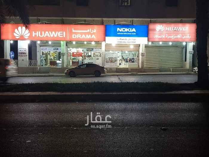 1580365 محل للايجار  السبع المساجد طريق خالد بن الوليد  المساحة ٦٠م (٦م × ١٠م)