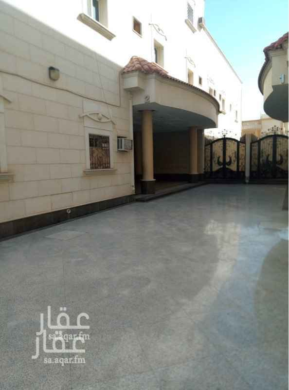 1648864 شقه في حي الجنادريه للايجار ٤ غرف وصاله ٣ حمامات واسعه وقريبة من الخدمات والتواصل واتس اب فقط