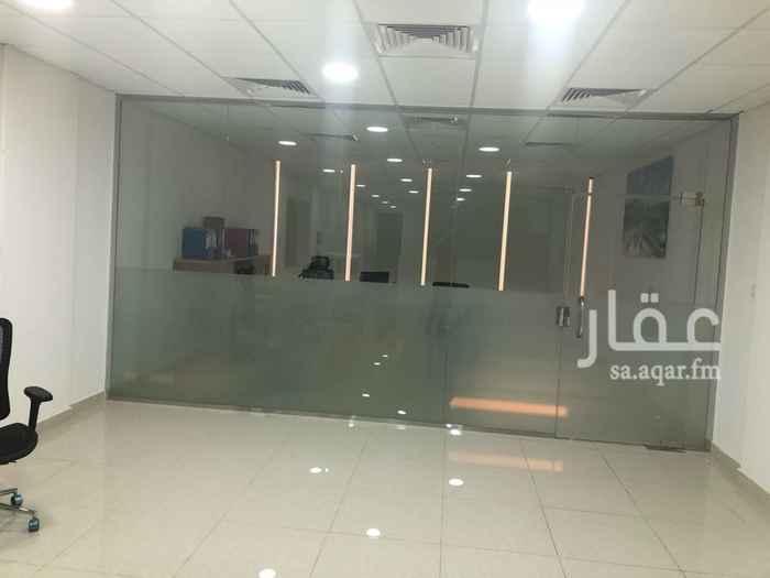1206902 مكتب للايجار على شارع عثمان بن عفان ايجار ٦ شهور او سنوي ب ٨٠،٠٠٠ السنوي