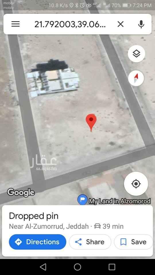 1401235 ارض في حي الزمرد قطعتين رأس بلك ٣ واجهات ٢٩٢ و٢٩٣