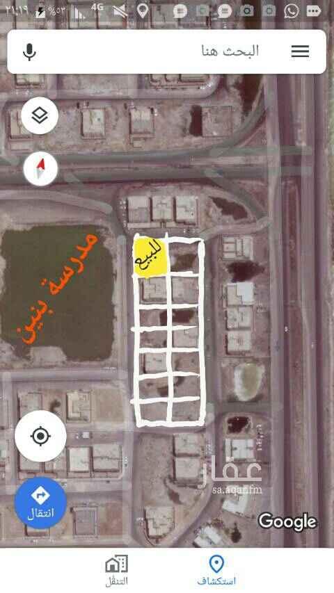 1459828 معروض بيع  أرض في الضاحية 6/م  مساحه 618 متر شارع 18 شمال 18 غرب مطلوب 450 الف  الموقع دقيق