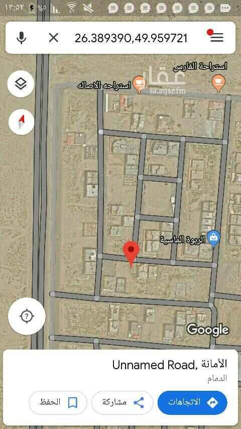 1621587 معروض بيع أرض في حي الأمانة 704  المجاور الرابع  شارع 18 متر  مساحة 600 متر  مطلوب 570 الف ريال   فقط العرض لي مشتري لي تعدد المكاتب
