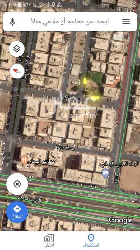 1309066 أرض منطقة عماير على شارعين عرض ٢٠ متر وحديقه قريب من كل الخدمات للاستفسار  هاتف 0541010503 واتس 0562211002