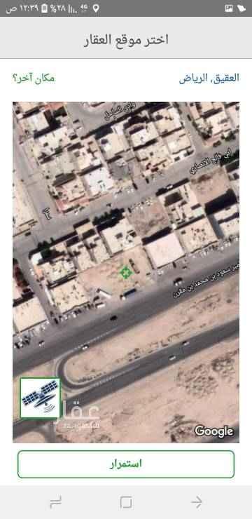 1415341 فرررصه استثماريه ارض مساحة ٩٠٠ في موقع حيوي حي العقيق على شارع٦٠ سعود بن محمد  تصلح ان تكون مشروع استثماري