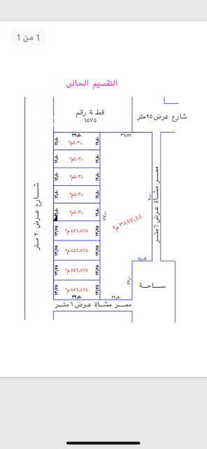 1577823 شريط مجزء بالجوهره مساحات مختلفه  شمال سعود بن جلوي غرب ترك طبيعه ممتازه  سعر المتر ٢٢٥٠ريال   غير الضريبه شارع ٢٠غربي