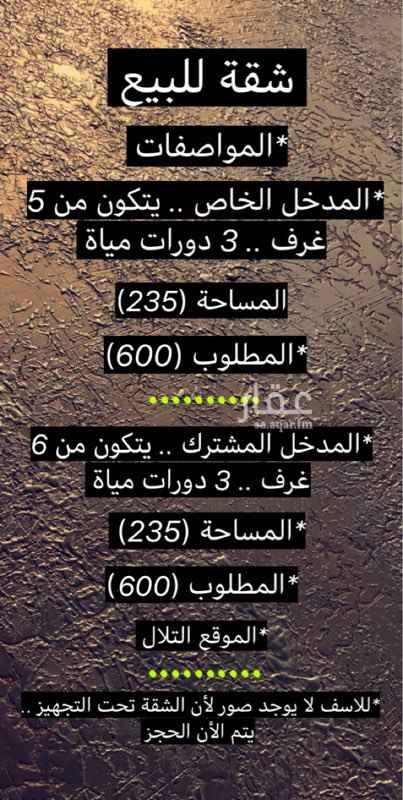1563563 المدخل الخاص بدور الارضي   المدخل المشترك بدور الثاني   للتواصل /سامي الحربي   ج/ 0562444743  اتصال .. واتس فقط