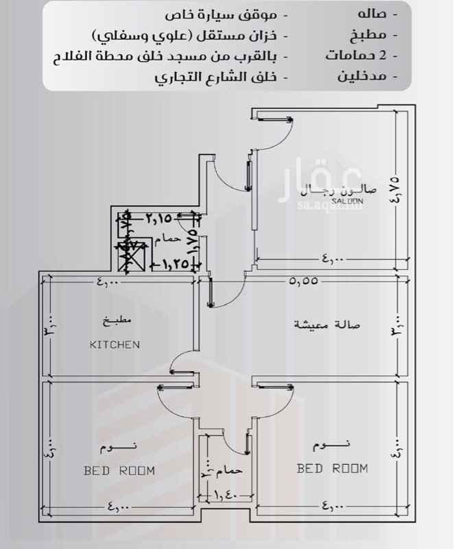1196338 موقع مميز خلف شارع تجاري وبالقرب من مسجد ومحطة الفلاح