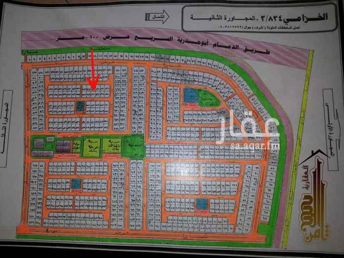 1372235 للبيع أرض  القطيف  الخزامي المجاور الثاني  (مصرحة للبناء) المساحة  660 متر