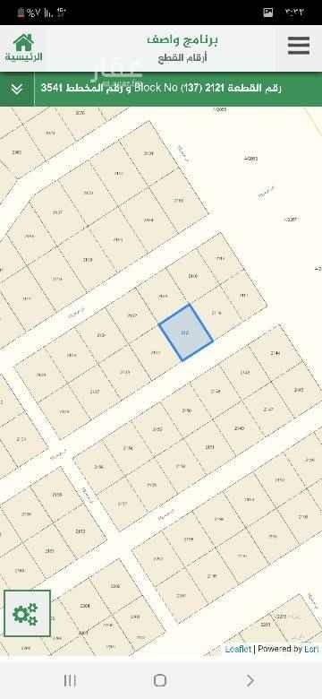 1786995 الخير والامراء شمال الرياض  مخطط ٣٥٤١  قطعتين متجاورة  مساحة كل وحدة ٧٥٠  مساحة الكل ١٥٠٠  شارعهن ١٥ جنوبي  طبيعتهم ممتازة  بسعر ١٩٥ الف للوحده  يوجد فديو  مع المالك  0563753030