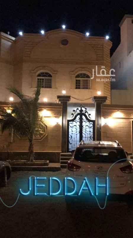 1808630 قريبه من الشاليهات والخدمات ومن طريق الامير عبدالمجيد   مكيفات راكبه جديده ولمبات ليد لجميع المنزل الطابق الاول مساحته ٢٤٦م   0564054484