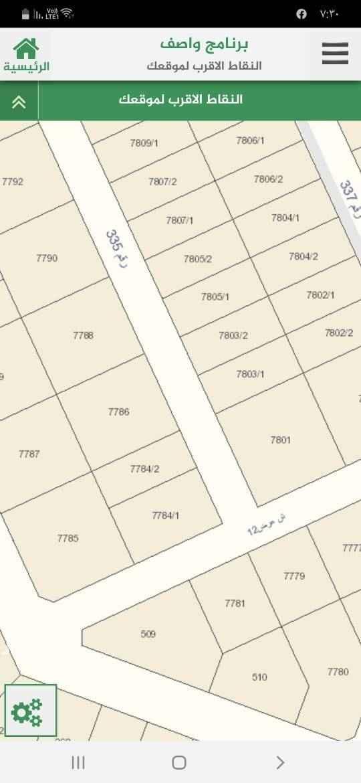 1753022 للبيع قطعة ارض سكنية حي  النرجس ك .٢  المساحة ٣٩٠م  شارع ١٢م غربي  الطول ١٣ في عمق ٣٠ البيع ٢١٠٠ أن شاء الله