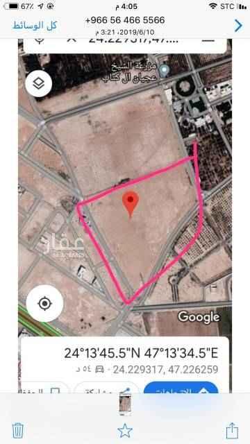 1583185 ارض زراعية قريبة من طريق الخرج الرياض  في حي المروج ملاصق لمخطط الحديثي على ثلاث شوارع على السوم ...انا الوكيل