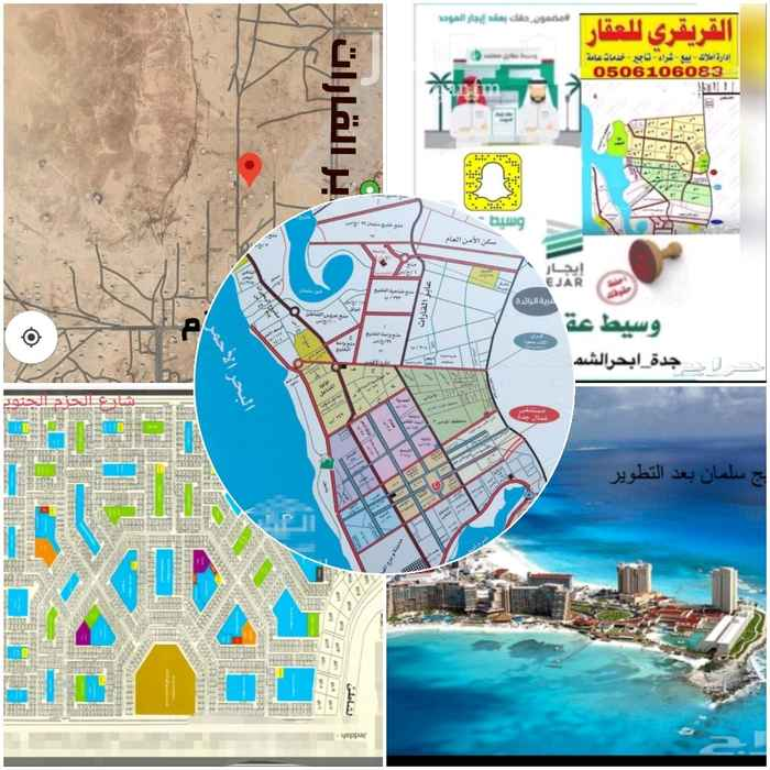 ارض للبيع بموقع 29(ب)الخليج بجدة