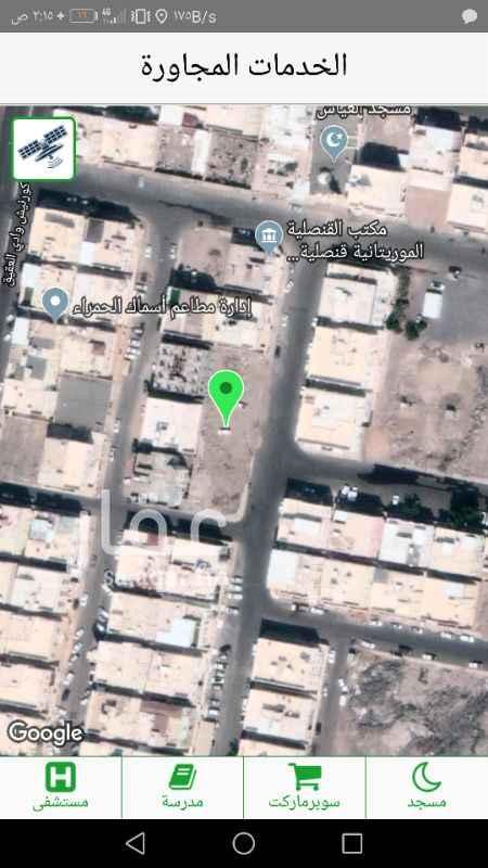1300218 قريب من سوق الخضار المركزي صك إلكتروني محدث على الشارع21ونصف متر بعمق 20متر