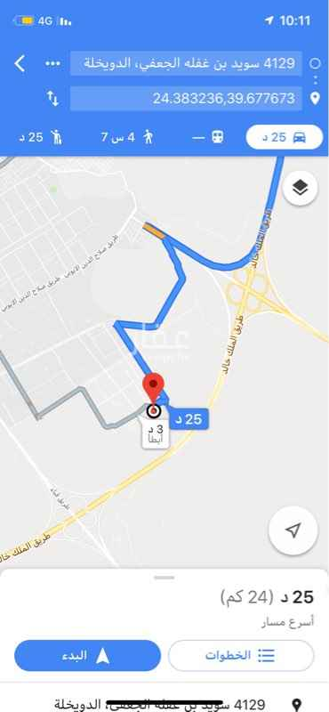 10cdf3af3 أرض للبيع في حي الرمانة ، المدينة المنورة