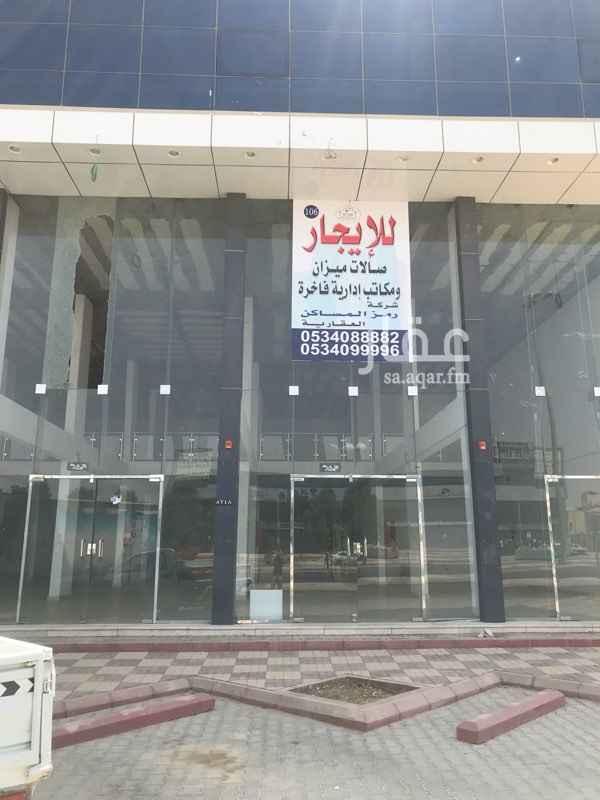 1588069 صالات ومحلات ومكاتب للاجار في حي اليرموك على طريق الصحابة بالقرب من طريق الدمام جداً مميزه وفاخره