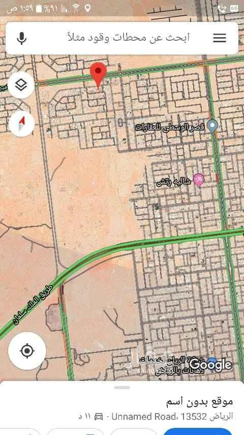 1698382 دبوس مثبّت بالقرب من Unnamed Road, الرياض 13532  https://goo.gl/maps/dM5XDZvqfWvAV1489  فرصة للبيع قطعة ارض في حي الجوهرة في المربع الذهبي   مساحة ٣٩٠م  شارع ١٥ جنوبي   الاطوال ١٣×٣٠  البيع ٢٢٠٠شامل الضريبة