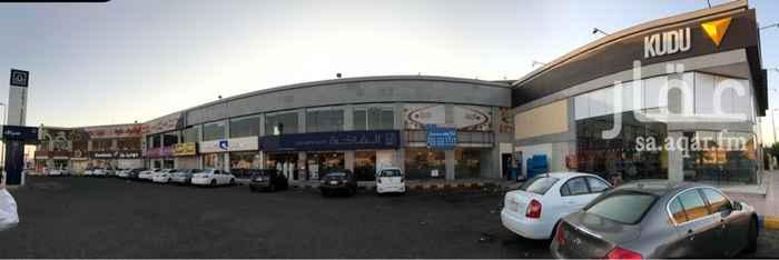 1812088 معرض تجاري على طريق الامير نايف بجوار مطعم كودو بمساحة ٧٠ م  للاستفسار  0531311618