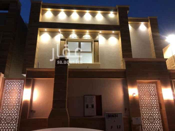 1401256 شقة جديدة مدخل مستقل تتكون من 3 غرف وصالة ومطبخ وحمامين   و سطح كبير تابع للشقة   تتوفر جميع الخدمات والمرافق الحكومية