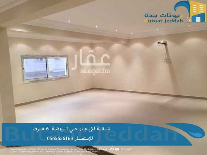 745340 6 غرف  -4 حمامات - غرفة سائق - الدور الاول -الشقة نظيفه ومجددة -بدون مصعد -للمؤسسات والشركات  - موقع الشقة ممتاز خلف عبدالصمد القرشي  - المطلوب 50 الف - للمعاينه 0565656163